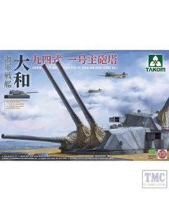 PKTAK05010 Takom 1:72 Scale Battleship Yamato Type 94 46cm Gun Main Turret No 2