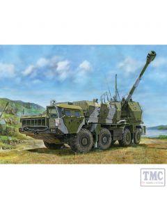 PKTM01036 Trumpeter 1:35 Scale Russian A222 Coastal Defence Gun
