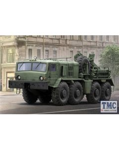 PKTM01079 Trumpeter 1:35 Scale KET-T Recovery Vehicle based on MAZ-537 Heavy Truck