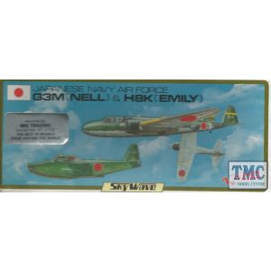 Green Max Japanese Navy Air Force G3M (Nell) & H8K (Emily) No 11 1/700 (Pre-owned)