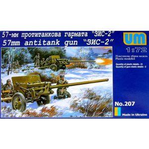 1/72 WWII ZIS-2 57mm Soviet antitank gun UM 207 Models kits (Pre owned)