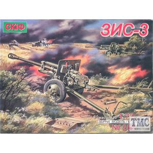 SKIF ZIS-3 Kit No 208 1:72 (Pre owned)