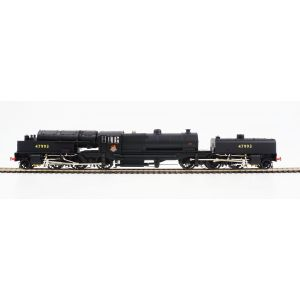 266220 Heljan OO Gauge  BG BR 47993 heavy weathered