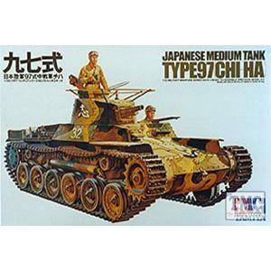 35075 Tamiya 1:35 Scale JAPANESE TANK TYPE 97 LTD