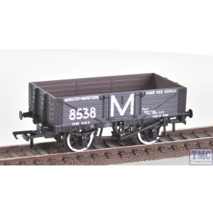 37-2018K Bachmann OO Gauge 5 Plank Wagon Ministry of Munitions 8538 (BCC)(Mint)(Pre-owned)