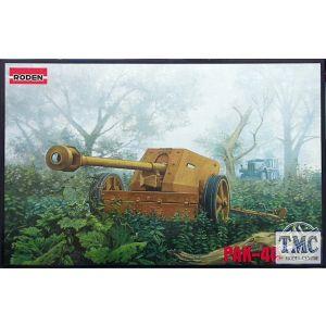 Roden 1:72 PAK-40 German WWII Gun Model Kit No 711 (Pre owned)