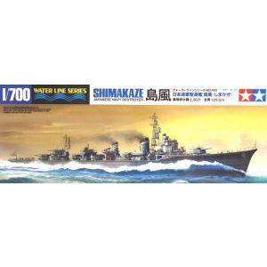 Tamiya 1/700 Water Line Series Shimakaze Japan Navy Destroyer Kit No 69 (Pre owned)