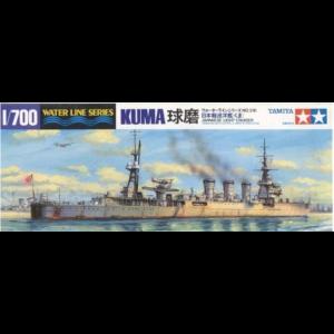 Tamiya 1/700 Water Line Series Kuma Light Cruiser Kit No 80 (Pre owned)