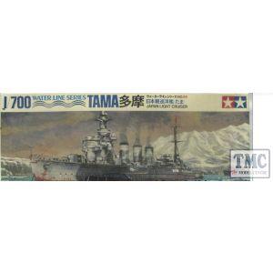 Tamiya 1/700 Water Line Series Tama Kit No 84 (Pre owned)