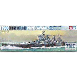 Tamiya 1/700 Water Line Series Prince of Wales Battleship Kit No 122 (Pre owned)