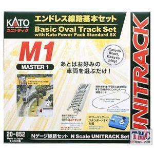 K20-852 N Gauge Kato Unitrack (BM1) Basic Oval Track Set W/Controller