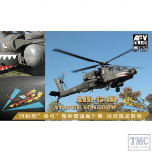 PKAR72S01 AFV Club 1:72 Scale AH-64D Apache Longbow
