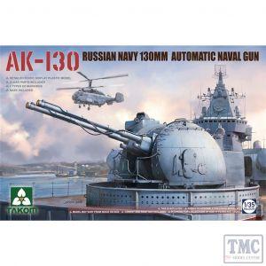PKTAK02129 Takom 1:35 Scale Russian AK-130 Automatic Naval Gun Turret