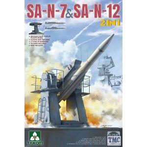 PKTAK02136 Takom 1:35 Scale Russian Navy SA-N-7 'Gadfly' & SA-N-12 'Grizzly' SAM 2 in 1