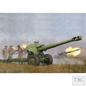 PKTM02333 Trumpeter 1:35 Scale D-20 152mm Soviet Howitzer