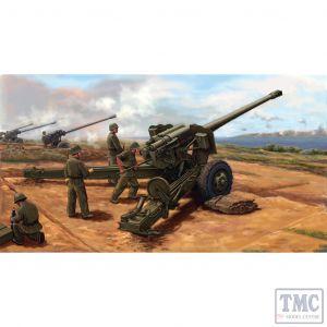 PKTM02335 Trumpeter 1:35 Scale PLA Type 59 130mm Towed Field Gun