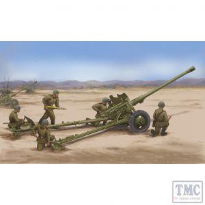 PKTM02339 Trumpeter 1:35 Scale D-44 85mm Soviet Divisional Gun