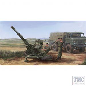 PKTM02348 Trumpeter 1:35 Scale ZU-23-2 Russian Anti-aircraft Gun