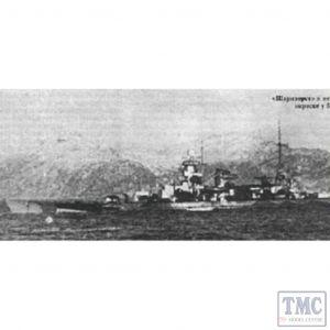 PKTM05361 Trumpeter 1:350 Scale DKM Scharnhorst Battle Cruiser