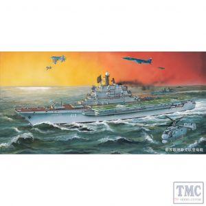 PKTM05703 Trumpeter 1:700 Scale USSR Minsk (w/ waterline & full hull)