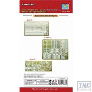 PKTM06605 Trumpeter 1:350 Scale Russian Udaloy Photo-etch parts set