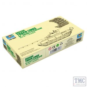 PKTM06623 Trumpeter 1:35 Scale T-72 Track link
