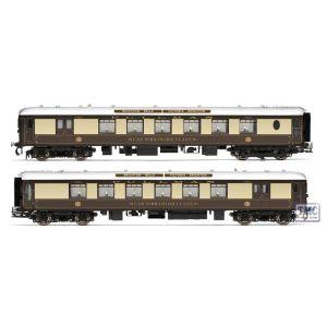 R2987 Hornby HO/OO Gauge Brighton Belle 1934 Train Pack (2 Car Pack)