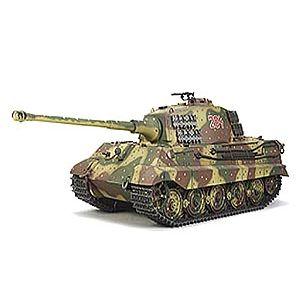 56018 Tamiya 1/16 Scale R/C 1/16 King Tiger w Option Kit