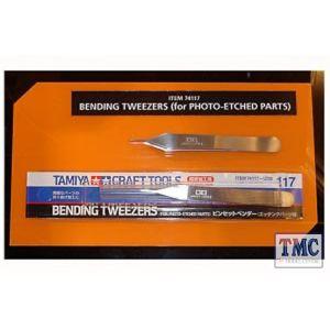 TA74117 Tamiya Bending Tweezers for Photo Etch Parts