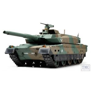 56037 Tamiya 1/16 Scale RC JGSDF TYPE 10 Tank with Option kit