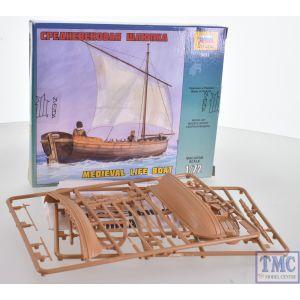 TM06718 Trumpeter 1:700 Scale HMS Rodney Plastic Kit